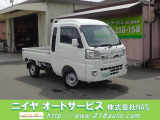 ハイゼットトラック ジャンボ SAIIIt SDナビフルセグ/ETC/LEDヘッド