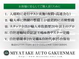 CLAクラス AMG CLA45 4マチック 4WD 弊社ユーザー様買取車/黒革/純ナビ/禁煙