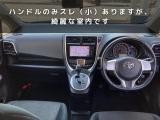 ラクティス  G 福祉車両 車椅子スロープ 電動固定装置 エアサス オートライト ETC