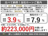 マークX 2.5 250G