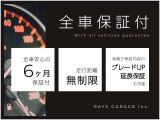 ミライース L 車検R5年9月/ナビ/キーレス/USB