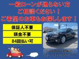 GS350 Iパッケージ 純正HDDナビ・本革シート