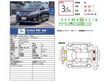 セレナ 2.0 ハイウェイスター V エアロモード 4WD 純正8インチナビ/両側電動スライド...
