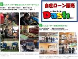 セレナ 2.0 ハイウェイスター S-HYBRID 【自社ローン 名古屋 愛知 三重 岐阜】