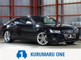 S5/4.2 4WD