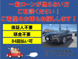 RX450h  社外20インチアルミ・車高調