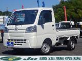 ハイゼットトラック スタンダード SAIIIt 4WD オートマ 純正ラジオ パワステ