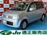 オッティ S FOUR 4WD マニュアル