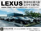 RX450h バージョンL 20系Fスポーツ仕様/22インチ