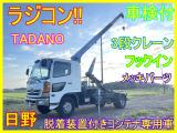 レンジャー コンテナ車 クレーン付き★ラジコン★コンテナ車★