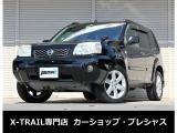 エクストレイル 2.0 X 4WD