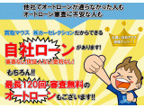 MRワゴン 10th アニバーサリーリミテッド スマートキー CD Bカメラ