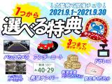 エクシーガ 2.0 i-S 4WD ガラスルーフ 純正HDDナビ