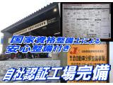 ハイゼットトラック エアコン パワステ スペシャル 4WD 車検2年整備付 修復歴無