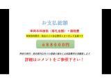 ゴルフ TSI コンフォートライン ブルーモーション テクノロジー 乗出総額68.8万■ナビ...
