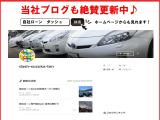 パサートヴァリアント TSI ハイライン ブルーモーションテクノロジー 【自社ローン ...