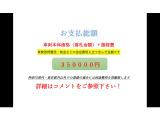 アイシス 2.0 プラタナ 乗出総額35万■Bカメラ Pスラ