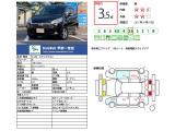 ステップワゴン 2.0 G 両側電動スライドドア/オーテックアルミ