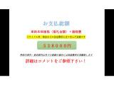 NT100クリッパー DX 検5/6 総額53.8万◾️PS AC