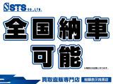 N-VAN +スタイル ファン ターボ ホンダセンシング 4WD 純正OP付 ルーフラック ステア...