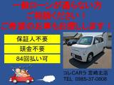 MRワゴン  L スマートキー プッシュスタート CD・ラジオ 保証付