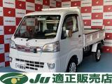 ハイゼットトラック 多目的ダンプ PTO式 4WD エアコン パワステ ナビ TV ドラレコ