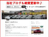 インプレッサスポーツ 2.0 i-S アイサイト 4WD 【自社ローン 名古屋 愛知 三重 岐阜】