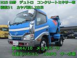 デュトロ  カヤバ製1.2㎥積載3t検R4/10