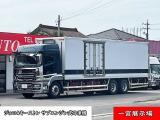 スーパーグレート 冷蔵冷凍車 3軸冷凍バン