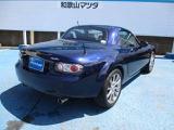 ボディカラーは紺色で 程度良好お買い得車です。お得なメンテナンスパックに加入出来ます☆長く安心してお車を使用して頂く為に定期点検をお勧め致します。各種ローン取り扱いしております!。