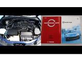 エンジンルーム 機関・制動・変速・試乗確認しています 良好です 御安心して御購入いただけます 保証書&車両取り扱い説明書あります。