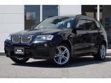 BMW X3 xDrive35i Mスポーツパッケージ