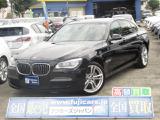 BMW アクティブハイブリッド7 Mスポーツパッケージ