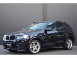 BMW X3 xDrive20d ブルーパフォーマンス Mスポーツパッケージ