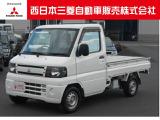 三菱 ミニキャブトラック V