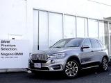 BMW X5 xドライブ 50i xライン 4WD