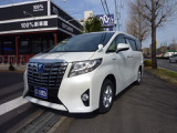 トヨタ アルファード ハイブリッド 2.5 X 4WD
