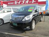 トヨタ アルファード 2.4 240G 4WD