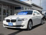 BMW 523d ブルーパフォーマンス