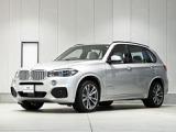 BMW X5 xドライブ 40e Mスポーツ 4WD