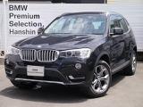 BMW X3 xドライブ20d xライン ディーゼルターボ 4WD