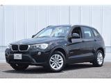 BMW X3 xドライブ20d ディーゼルターボ 4WD