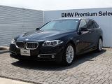 BMW 523dツーリング