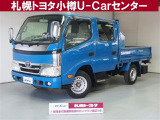 トヨタ ダイナ 2.0 ダブルキャブ シングルジャストロー