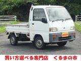 スバル サンバートラック 三方開 SDX 4WD