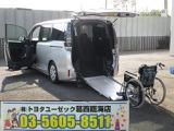 トヨタ ヴォクシー 2.0 X ウェルキャブ スロープタイプII サードシート付
