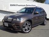 BMW X5 xドライブ 35d ブルーパフォーマンス ダイナミック スポーツ パッケージ 4WD