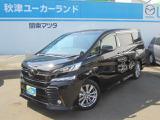 トヨタ ヴェルファイア 3.5 ZA ゴールデンアイズ 4WD