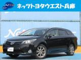 トヨタ アベンシスワゴン 2.0 Li