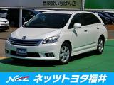 トヨタ マークXジオ 2.4 エアリアル 4WD